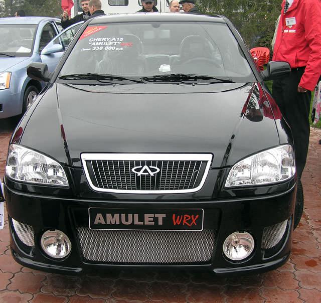 автомобиль амулет