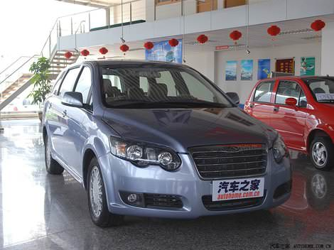 Chery v5 CrossEastar New Crossover