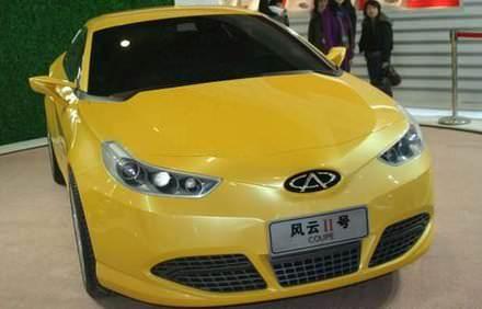 Chery Fengyun II Coupe (Chery Fulwin II, LEI) фото Чери foto