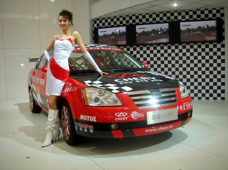 Chery A5 Sports