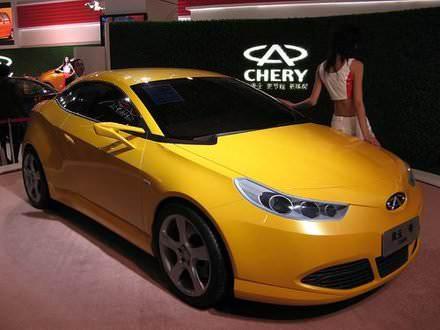 на выставке Chery Fengyun II Coupe (Chery Fulwin II, LEI)