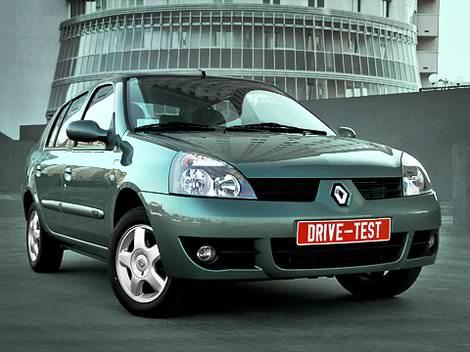 Рено Символ - Renault Symbol
