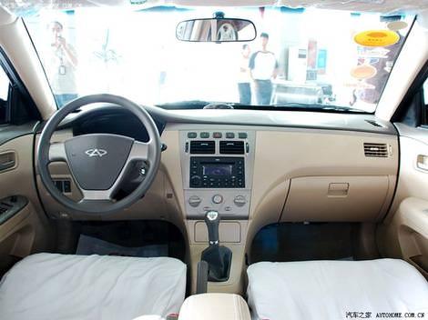 фото китайского автомобиля Chery Fora - A21 Чери Фора foto