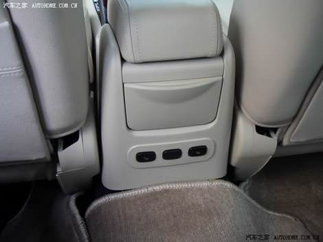 обстановка в салоне Чери Микадо - Иастар B11 inside photo foto Chery Mikado