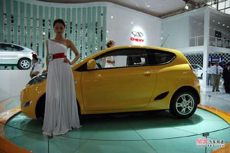 http://cheryportal.ru/im/chery-faira-nn-yy-cc-jj-hh-on%20Beijing-2008/chery-faira-nn-yy-cc-jj-hh-on%20Beijing-2008-7.jpg
