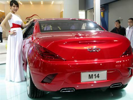 chery-m14-coupe
