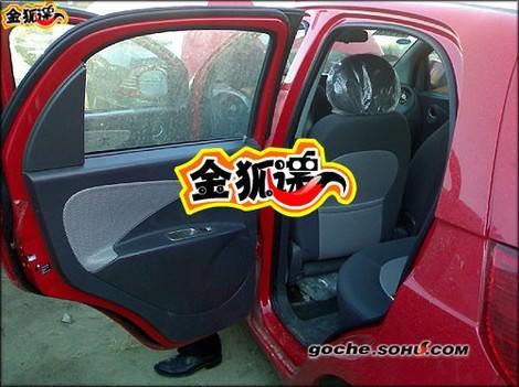 задний ряд китайского автомобиля Chery QQ2(S18) - Чери куку2