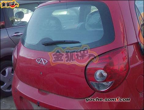 задние фары китайского автомобиля Chery QQ2(S18) - Чери куку2