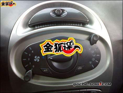 приборная панель китайского автомобиля Chery QQ2(S18) - Чери куку2