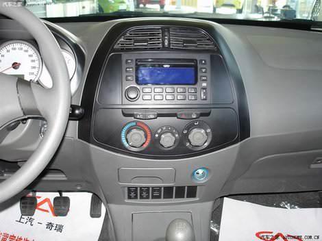 китайская машина Черри Тигго - Chery Tiggo, T11