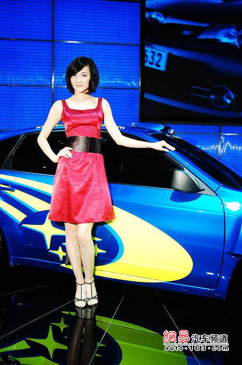 ДЕВУШКИ С ПЕКИНСКОГО АВТОСАЛОНА 2008, автовыставки - china-beijing-2008-girls-autosalon