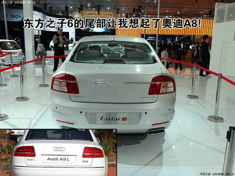 фото Chery Riich G6 foto photo chinese car