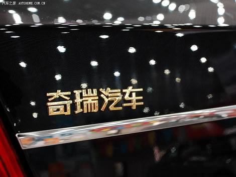 фары, противотуманки, зеркала, двигатель Cherry Fora -Чери Фора фото дизайн,foto, photo