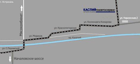 Автосалоны и дилеры Чери в Астрахани - КАСПИЙгазавтосервис, Украинская 3
