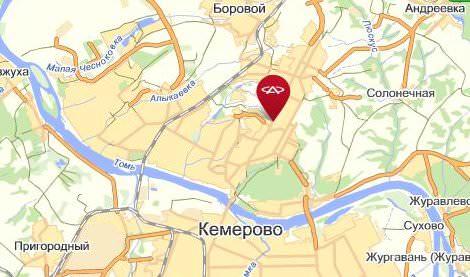 Дилеры и автосалоны Chery в Кемерово - Автостандарт, Тухачевского 40