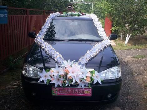 chery-amulet-wedding