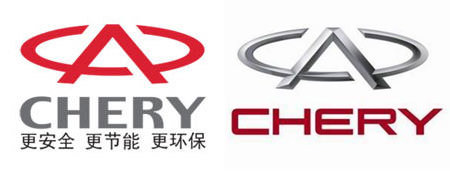 chery-new-logo-old-logo