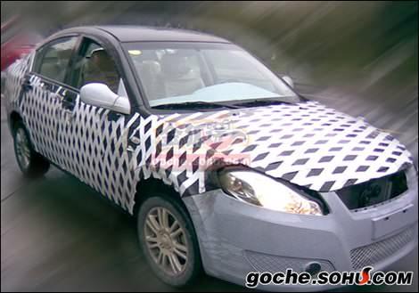 Chery Riich G3