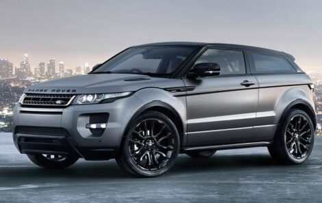 Chery соберет Range Rover Evoque в партнерстве с Jaguar Land Rover
