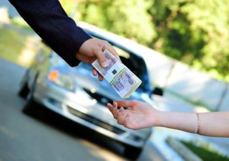 Оперативный обмен транспорта на деньги - главный признак профессионального автоломбарда