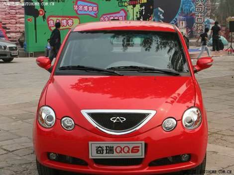 Chery QQ6   Nice Cars in Your City