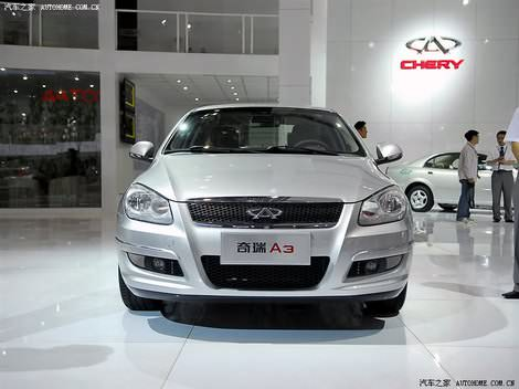 http://www.cheryportal.ru/im/chery-m11-a3-sedan-china-photo-foto/chery-m11-a3-sedan-china-photo-foto-45s.jpg