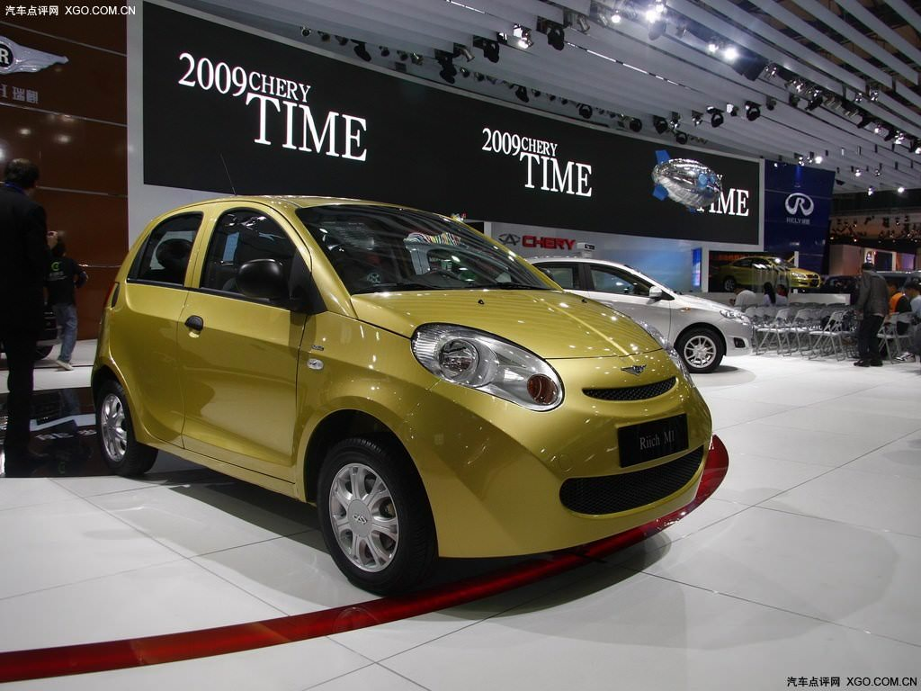 http://www.cheryportal.ru/im/chery-riich-m1-photo-foto-yellow-color/chery-riich-m1-photo-foto-yellow-color-3.jpg
